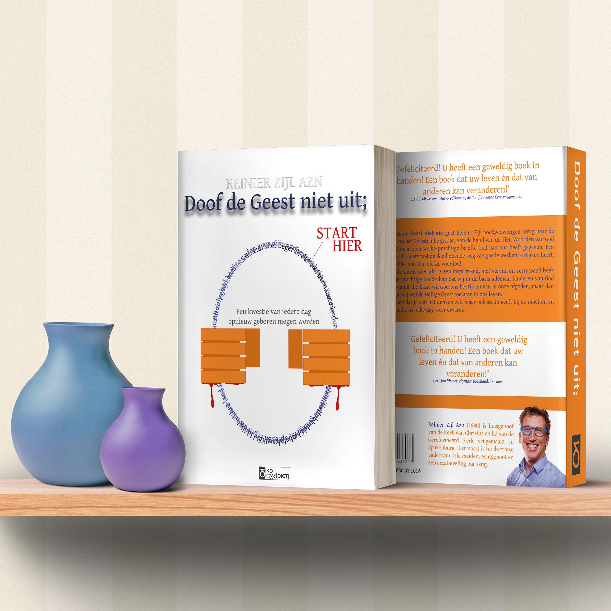 crowdfunding voor boek 'Doof de Geest niet uit;'